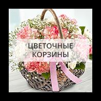 Корзины цветов Ольборг