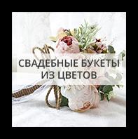 Белые розы в корзине Окамвиль
