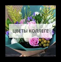 Коллеге Тюмень